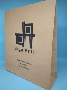 paper bag distro